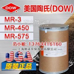一级代理美国陶氏DOW离子交换树脂 MR450 UPW核子级超纯水树脂图片