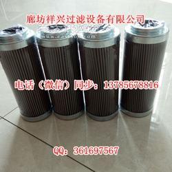 HC0101FKP36H颇尔滤芯 颇尔大流量水滤芯 颇尔液压滤芯销售