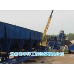 宇洋工程(图)|稳定土拌合机厂家|西藏稳定土拌合机图片