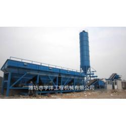 宇洋工程 二手600吨稳定土拌和站厂家