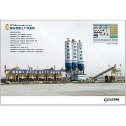 宇洋工程(图),稳定土拌和站生产商,承德稳定土拌和站图片