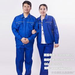 职业装|工作服|钱江之星服装厂-专业工作服厂家(查看)图片