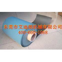 导轨软胶带|艾迪朗生产|导轨软胶带公司图片