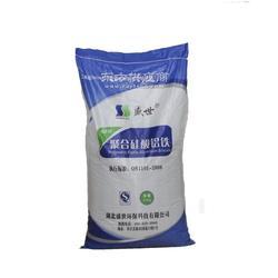盛世环保图絮凝剂聚合氯化铝聚合氯化铝图片