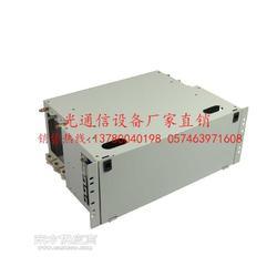 A系列钣金60芯ODF单元箱供应商图片