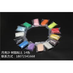 月亮沙优质货源_树脂粘土厂家直销_衢州树脂粘土图片