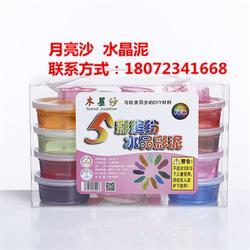 哪里买小孩玩的水晶泥-水晶泥-月亮沙品牌企业图片