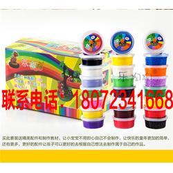 橡皮泥哪里买、北京橡皮泥、月亮沙橡皮泥火热招商图片