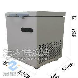 展望興cp-012低溫冰箱22圖片