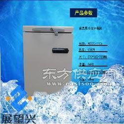 展望兴cp-012分离冰箱33图片