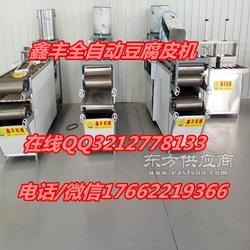 全自动豆干机、豆干机、豆干机厂家直销价图片