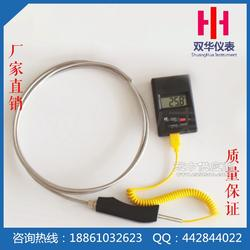 WRNK-104M/187手持式手柄铝水专用温度探头传感器图片