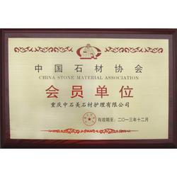 大理石定期保养,金牌服务商(在线咨询),重庆大理石图片