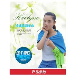 优质冰凉巾,石家庄冰凉巾,舒邦日用品质量上乘图片