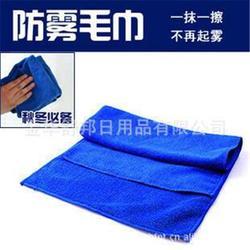 义乌超细纤维毛巾|舒邦日用品优质原料|超细纤维毛巾图片