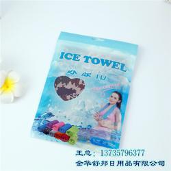冰凉巾|舒邦日用品柔软细腻|冰凉巾降温图片
