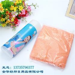 鹿皮巾怎么洗|舒邦日用品柔软细腻|鹿皮巾图片