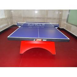 彩虹比赛乒乓球台正规厂家图片
