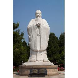 天津石雕孔子、愛強石雕、石雕孔子浮雕像圖片