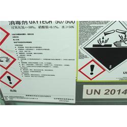 济宁消毒剂|济南辰宇进口消毒剂|进口消毒剂图片
