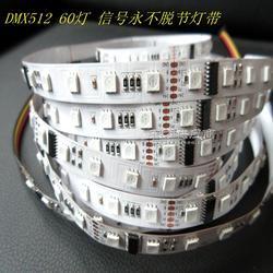 DMX51260灯 幻彩灯带 DMX512可编程RGBW灯带舞台灯图片