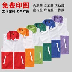 福清工厂工作服|工作服工厂地址|13906054826图片