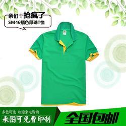 广告衫大量生产、永安广告衫、厦门衫美服饰图片