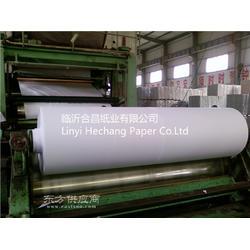 供应生产21克以上有光纸,书写纸图片