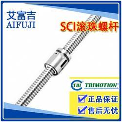 梯形丝杆-昆山艾富吉机电(在线咨询)-苏州丝杆图片