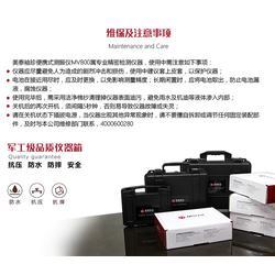 测振仪生产厂家_测振仪_美泰科仪图片