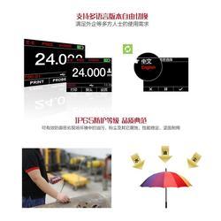 测厚仪,超声波测厚仪,美泰科仪(优质商家)图片