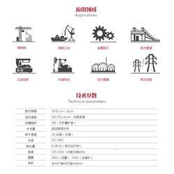 干片机、北京美泰科仪、干片机图片