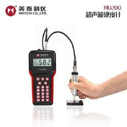 超声波硬度计工作原理、硬度计、北京美泰科仪图片