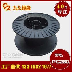电力电缆电缆盘 重质量金属丝线塑料电缆盘 胶轴电缆盘图片