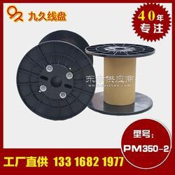 电缆线轴 重质量丝塑料工字轮厂家 加强型线盘abs线轴图片
