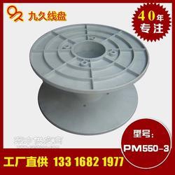 铝丝线盘 木线盘卷塑料工字轮厂家 纺织专用筒管线盘图片