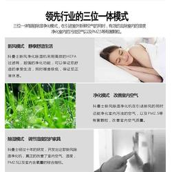 除湿机,杭州除湿机,科曼士(优质商家)图片