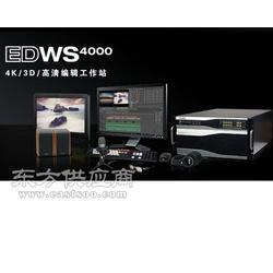 供应传奇雷鸣EDWS4000非编图片