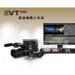 供应传奇雷鸣EVT100非编图片