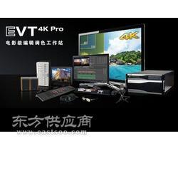 供应传奇雷鸣EVT FX500特效工作站图片