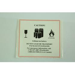 苏州条码不干胶印刷|四海兴扬科技(在线咨询)|不干胶图片