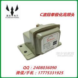 外贸出口C波段单极化单输出5150工程高频头图片