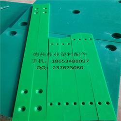 聚乙烯链条导轨制造商、贵州聚乙烯链条导轨、鼎业塑料发货及时图片