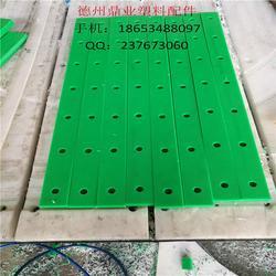 聚乙烯链条导轨报价,哈尔滨聚乙烯链条导轨,鼎业塑料口碑好图片