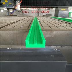 CF32×18链条导轨|湖南链条导轨|德州鼎业塑料图片