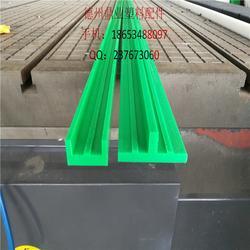 鼎业塑料品质优良|高分子链条导轨生产厂家|大港高分子链条导轨图片