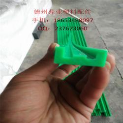 德州鼎业塑料(图)、12B链条导轨、保定链条导轨图片