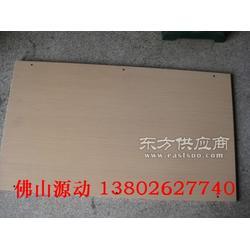 木纹跑步板图片