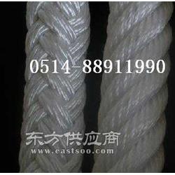 供应丙纶长丝绳缆A阿特劳斯缆绳A网络图片