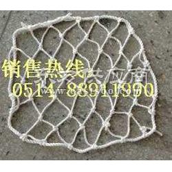 尼龙安全网A船用绳缆A涤丙纶缆绳图片